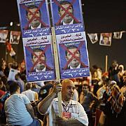 atentionare mae situatie de criza pe intreg teritoriul egiptului