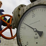 ucraina vrea sa importe gaze din romania