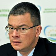 mihai razvan ungureanu candidatul la prezidentiale al fortei civice