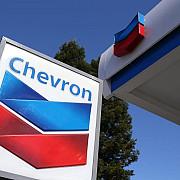 compania chevron anunta suspendarea activitatilor la pungesti