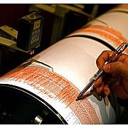 cutremur pe valea prahovei