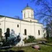 manastirea ghighiu intre arta si credinta