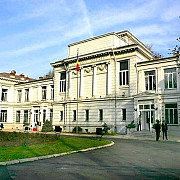 academia romana sanctionata pentru discriminare
