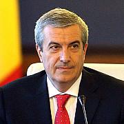 tariceanu critica asumarea raspunderii pe descentralizare