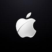 apple pregateste un produs misterios pentru anul 2014