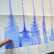 specialistii trimisi in galati s-a reactivat o falie seismica