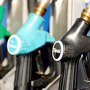 petrom vinde benzina la chisinau cu 4 leilitrul