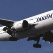zeci de persoane blocate pe aeroportul otopeni de o defectiune tehnica a unui charter