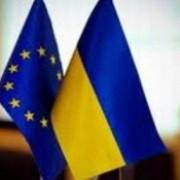 ucraina vrea asociere cu uniunea europeana