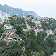 cel mai periculos loc turistic din lume video