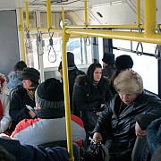 peste 40000 de legitimatii de transport gratuit au fost distribuite la ploiesti