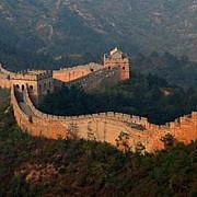 au fost descoperite trei noi sectiuni din marele zid chinezesc