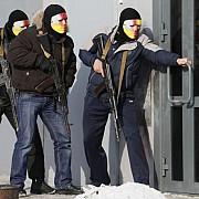 atac armat asupra unei banci din rusia