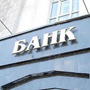 bancile din rusia nu vor pe lista de sanctiuni a ue