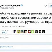 contul de twitter al premierului rus anunta demisionez voi fi fotograf independent