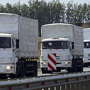 alerta maxima rusii au invadat ucraina sub pretext umanitar