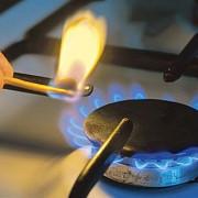 pretul gazelor romanesti nu creste pana la 1 iulie