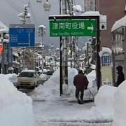 japonia ingropata sub furtuni de zapada 11 morti sute de zboruri anulate trenuri oprite scoli inchise