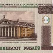 autoritatile din belarus au blocat site-urile de stiri si magazinele online in urma devalorizarii monedei