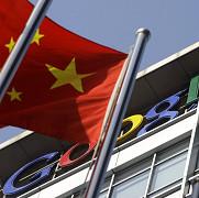 china a blocat accesul la gmail