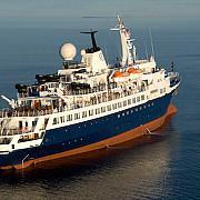 un vapor cu peste 700 de pasageri a emis semnal de ajutor persoane inarmate sunt prezente la bord