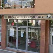 bulgaria jaf armat la o banca din sofia