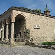 casa mitropolitului dosoftei adaposteste cel mai vechi manuscris romanesc datat