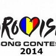 150 de piese validate pentru eurovision romania