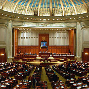 deputatii resping infiintarea comisiei de ancheta privind salariile din asf
