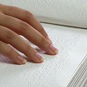 ziua mondiala braille