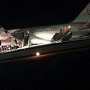 29 de persoane ranite dupa ce un avion a ratat aterizarea