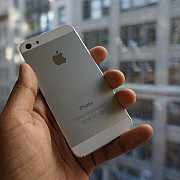 un altfel de telefon de la apple