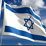 mae recomanda sa se evite deplasarile in israel si teritoriile palestiniene