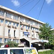 biroul de amenzi al finantelor locale s-a mutat pe soseaua vestului
