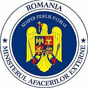 mae romania va participa cu experti la misiunea ue in ucraina