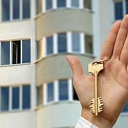 bcr reduce dobanda la creditul prima casa