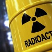 apa radioactiva intr-o conducta care alimenta o localitate din bulgaria
