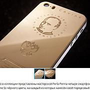 telefonul putin va fi scos la vanzare in rusia