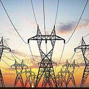 berd a investit 75 milioane de euro in oferta electrica