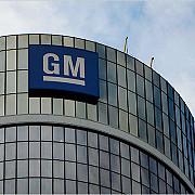 general motors recheama in service peste 400000 de vehicule