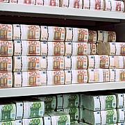 rezervele valutare ale romaniei au crescut cu 116 miliarde euro in aprilie