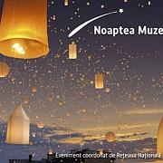 noaptea muzeelor in prahova