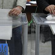 ucrainenii se prezinta masiv la vot pentru a-si alege presedintele