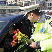 flori de la politie pentru doamne si domnisoare