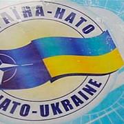 nato sporeste cooperarea cu ucraina si o diminueaza pe cea cu rusia