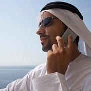 numar de telefon vandut cu doua milioane de dolari