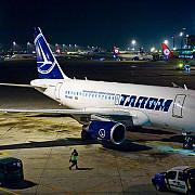 guvernul vrea un airbus 318 de la tarom
