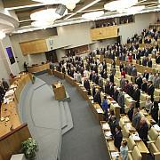 parlamentul rus va legifera includerea rapida a crimeii in componenta federatiei ruse
