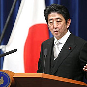 japonia ii va oferi ucrainei un ajutor financiar de peste 700 de milioane de euro