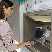 doar doua banci importante mai ofera interogare gratuita a soldului